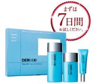 三省製薬 デルメッドトライアルセット(10日間分)