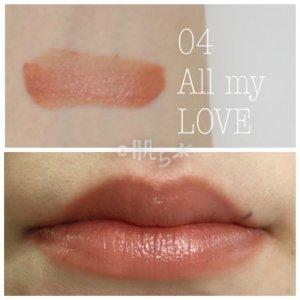 キス エッセンスルージュ リップ kiss 04 all my love