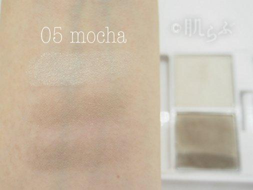 キッカ chicca ミスティックパウダーアイシャドウ 05