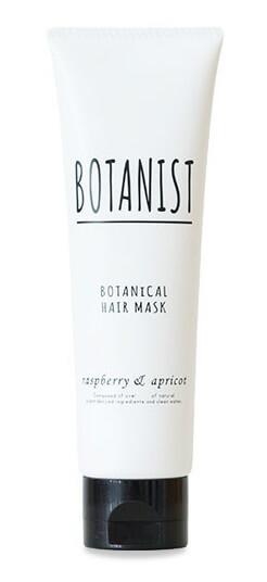 ボタニスト ボタニカルヘアマスク