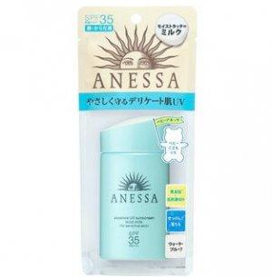 ANESSA エッセンスUVマイルドミルク
