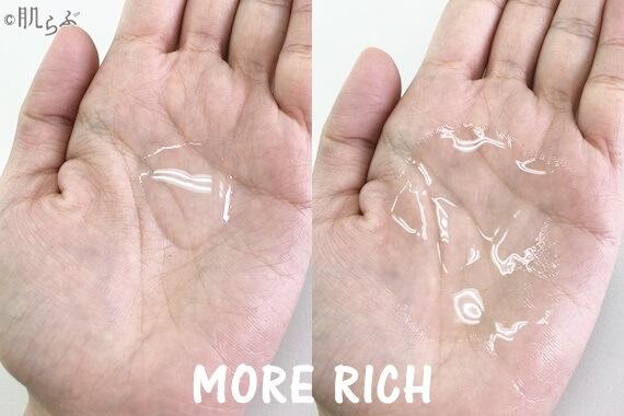 レシピスト 化粧水 口コミ 成分