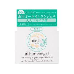 メデル ナチュラル 薬用オールインワンジェル【医薬部外品】
