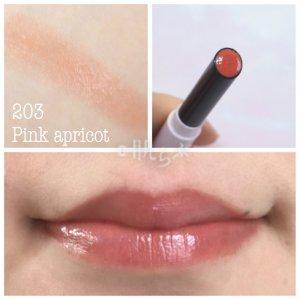 オペラ シアーリップカラーN 203 pink apricot