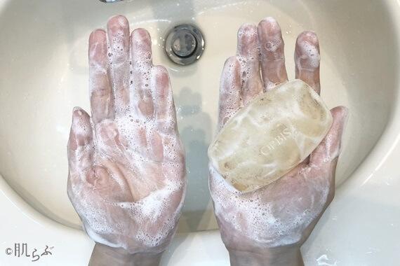 オルビス 洗顔