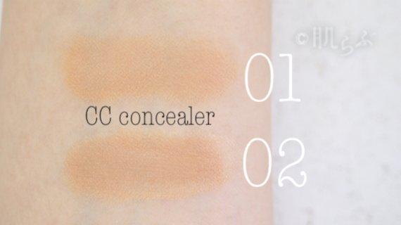 ヴィセ CCコンシーラー 使い方 色 5