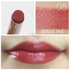 アテニア 口紅 プライムルージュ 08 grand red