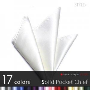 ポケットチーフ ジャカード織 シルク