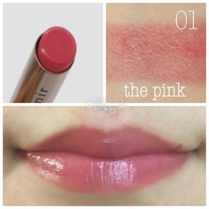 アテニア 口紅 プライムルージュ 01 the pink