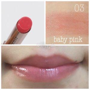 アテニア 口紅 プライムルージュ 03 baby pink