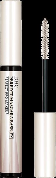 DHC パーフェクトマスカラベースEX