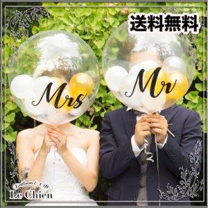Mr&Mrs バルーンセット