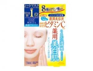 KOSE クリアターンホワイトマスク(ビタミンC)【医薬部外品】