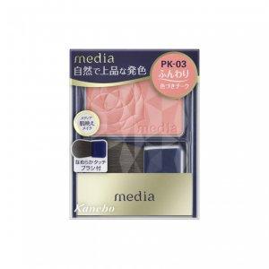 メディア ブライトアップチークN pk-03