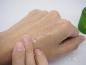 アルマード 卵殻膜 美容液 チェルラーブリリオ 口コミ レビュー
