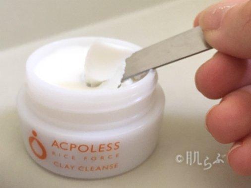 ライスフォース アクポレス クレイクレンズ 洗顔料 ニキビ 1