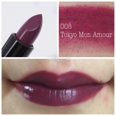 008 Tokyo Mon Amour アディクション リップスティック ピュア