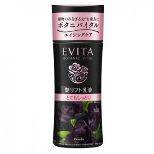 エビータ_ボタニバイタル艶リフト_ミルクⅡとてもしっとり
