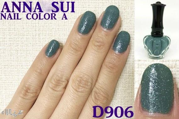 アナスイ ネイルカラー A ID906