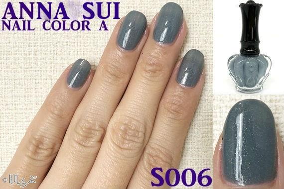 アナスイ ネイルカラー A IS006
