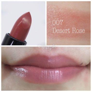 007 Desert Rose アディクション リップスティック シアー