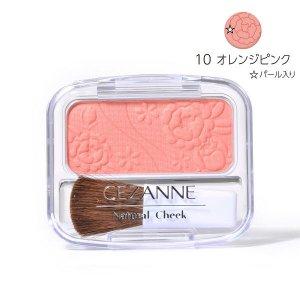 セザンヌ ナチュラルチークN 10 オレンジ ピンク