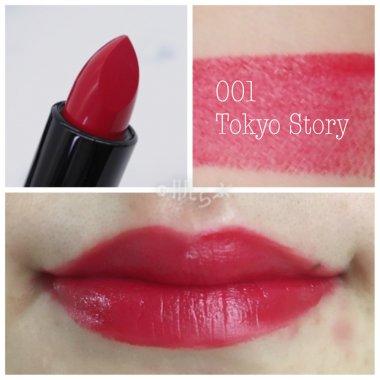 アディクション リップスティック ピュア 001 Tokyo Story