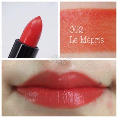 アディクション リップスティック ピュア 002 Le Mépris