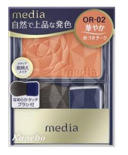 メディア ブライトアップチークN OR-02