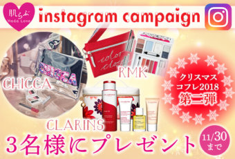 instagramクリスマスコフレプレゼントキャンペーン