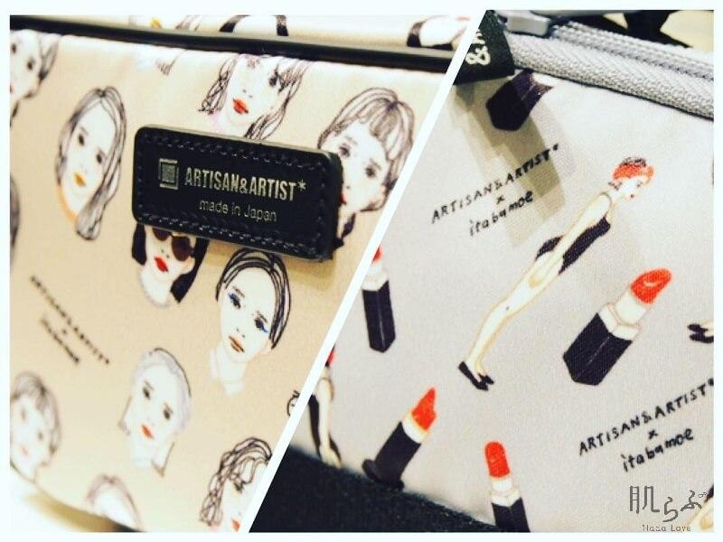 アルティザン&アーティスト All Me 2