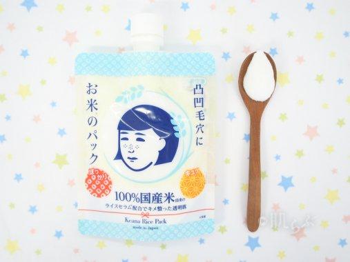 毛穴撫子 お米のパック