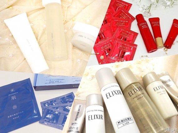化粧品 トライアルセット (1)
