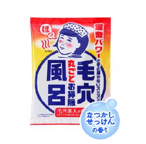 石澤研究所 重曹つるつる風呂