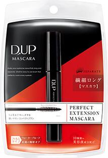 D-UP パーフェクトエクステンション マスカラ