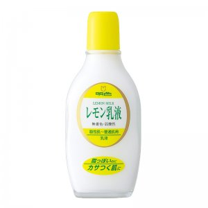 明色化粧品 レモン乳液