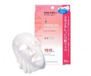 ミノンアミノモイスト ぷるぷるしっとり肌マスク