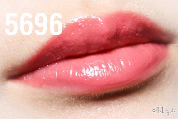 リップグロスN 5696