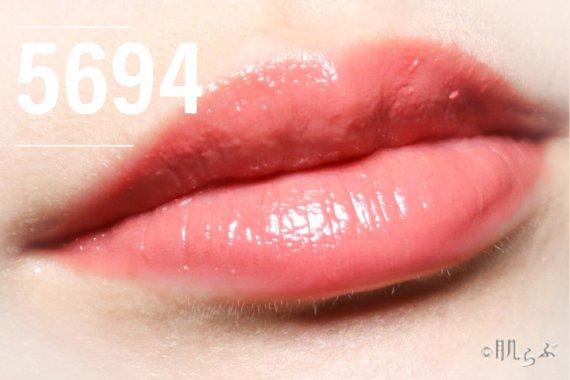 リップグロスN 5694