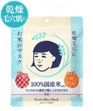 石澤研究所 毛穴撫子 お米のマスク