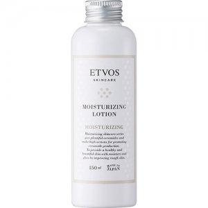 ETVOS(エトヴォス)モイスチャライジングローション