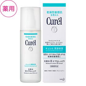 キュレル 化粧水 III とてもしっとり (医薬部外品)