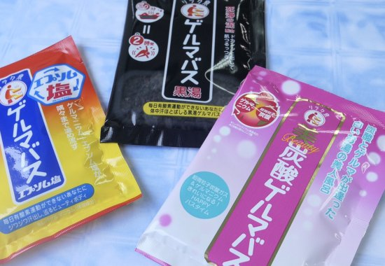 石澤研究所 入浴剤セット