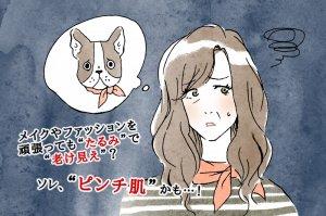 【PR】高い保湿力でお肌をケア!I
