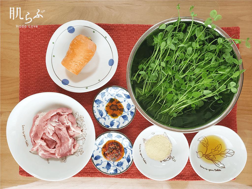 βカロテン野菜と豚肉の中華風炒めの材料