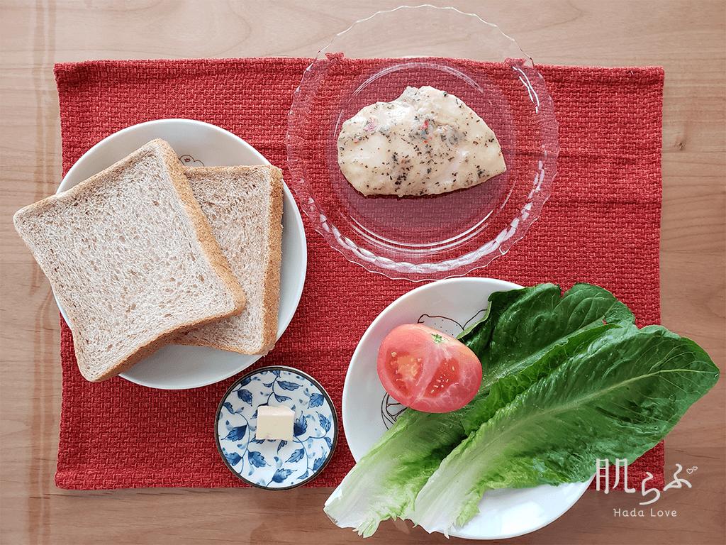 サラダチキンのサンドイッチの材料