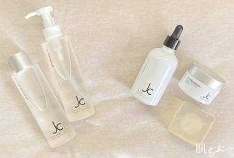 ずっと綺麗でいるための化粧品「JC program」のご紹介!