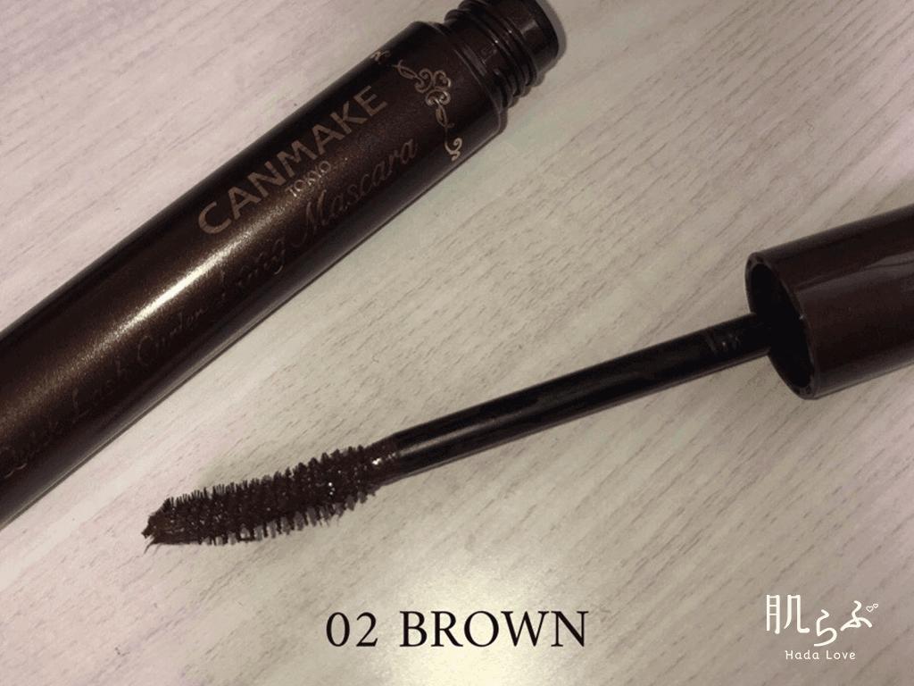【20年春新作】キャンメイクのロングタイプマスカラブラウン
