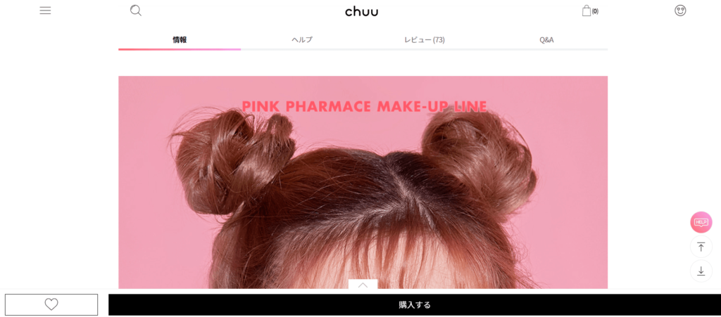 chu公式サイトu