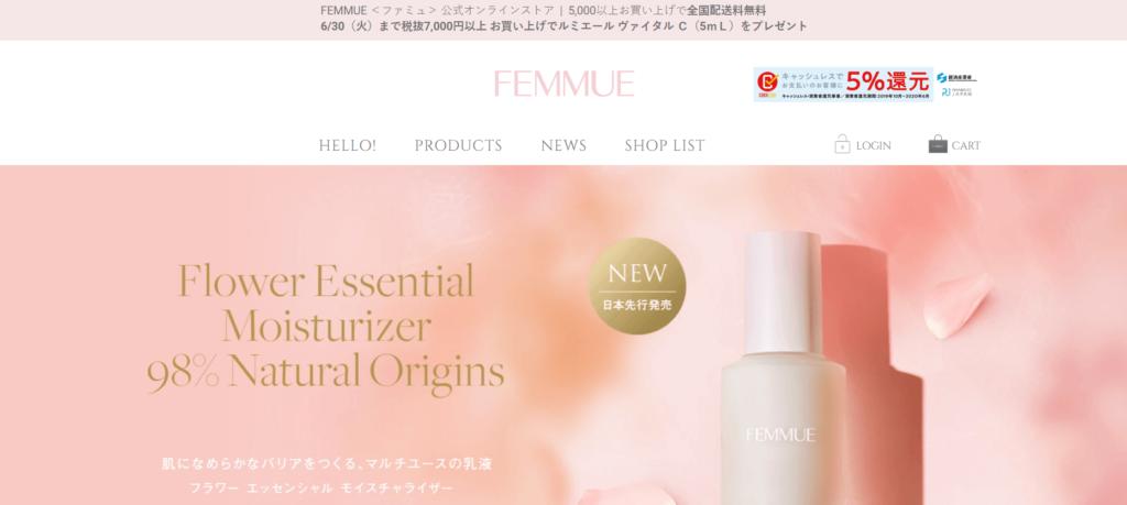 femmue公式サイト